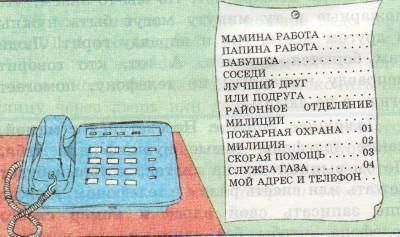 http://mdou27.caduk.ru/images/p175_clip_image0019.jpg