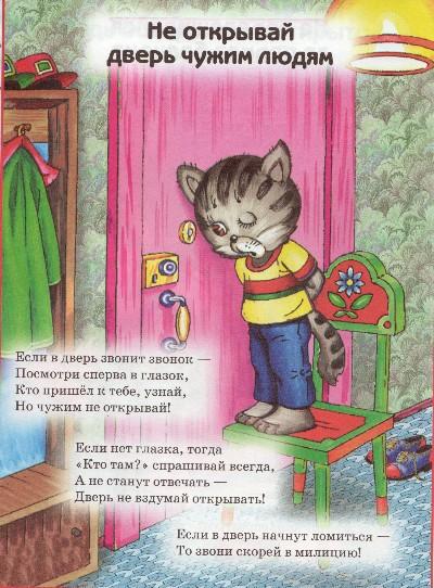 http://mdou27.caduk.ru/images/clip_image098.jpg