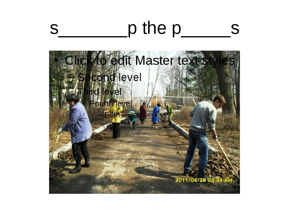 s_______p the p_____s