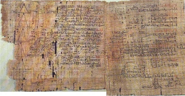 Файл:Часть папируса Ахмеса.jpg
