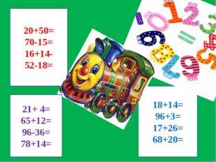 20+50= 70-15= 16+14- 52-18= 18+14= 96+3= 17+26= 68+20= 21+ 4= 65+12= 96-36= 7