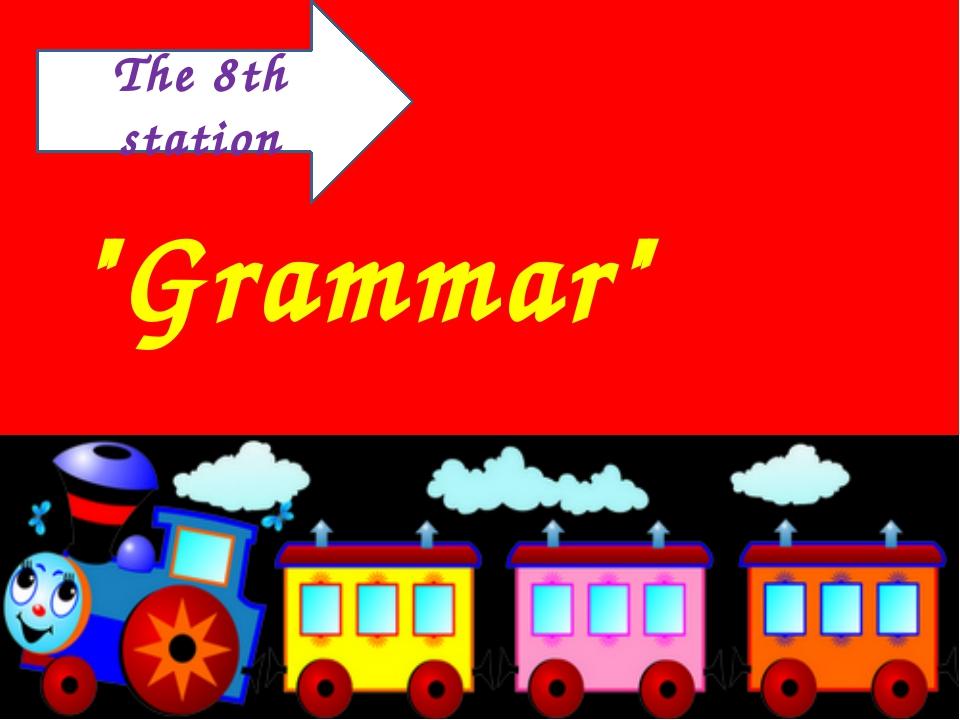 "The 8th station ""Grammar"""