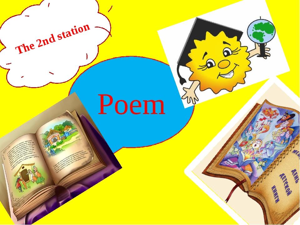 The 2nd station Poem