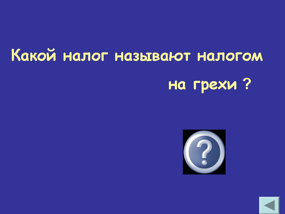 hello_html_520d9b1.jpg