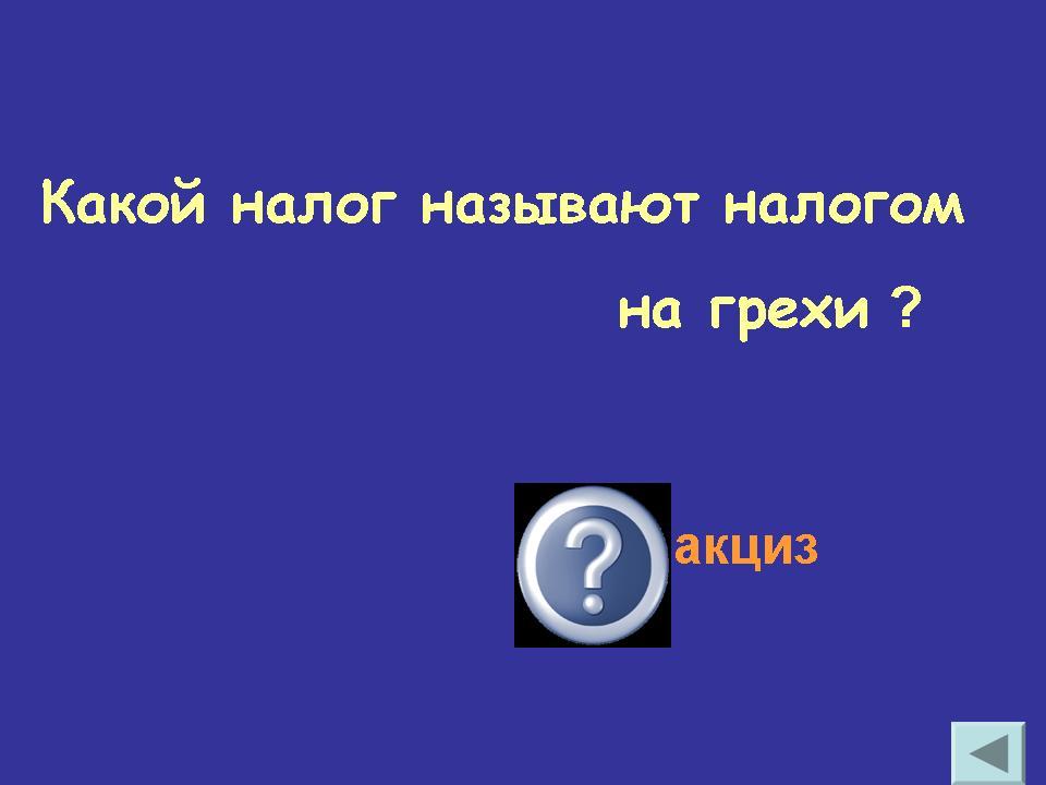 hello_html_m65fe1be6.jpg