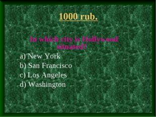 1000 rub. In which city is Hollywood situated? a) New York b) San Francisco c