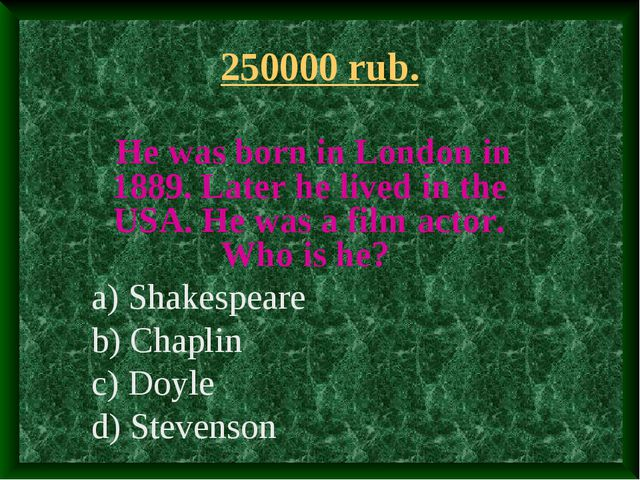 250000 rub. He was born in London in 1889. Later he lived in the USA. He was...