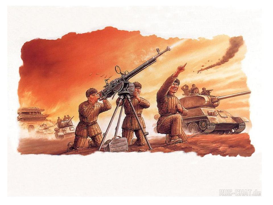 Открытки о войне 1941-1945 нарисованные, есть ума