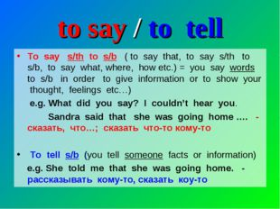 to say / to tell To say s/th to s/b ( to say that, to say s/th to s/b, to say