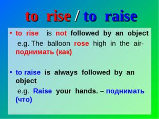 to rise / to raise to rise is not followed by an object e.g. The balloon rose