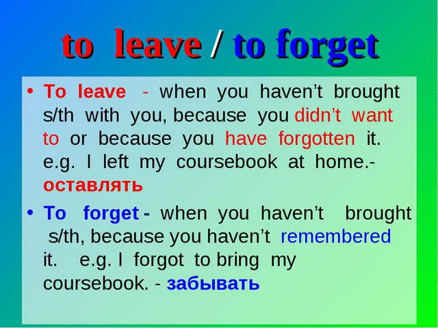 to leave / to forget To leave - when you haven't brought s/th with you, becau...