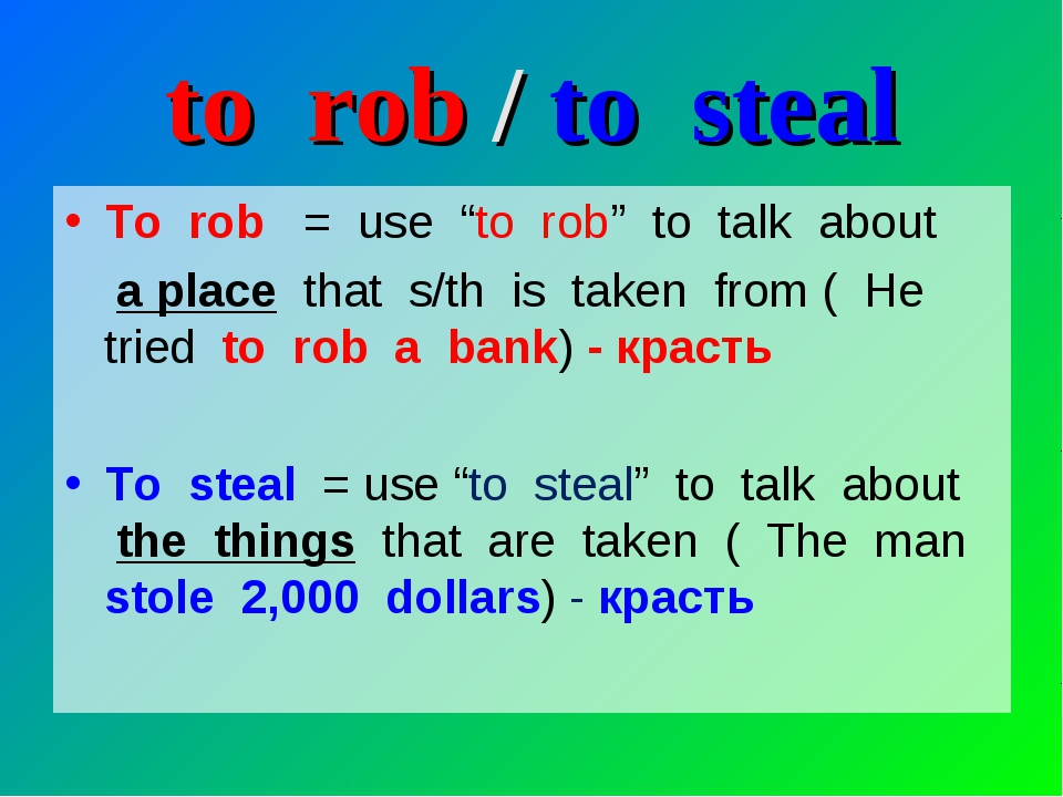 """to rob / to steal To rob = use """"to rob"""" to talk about a place that s/th is ta..."""
