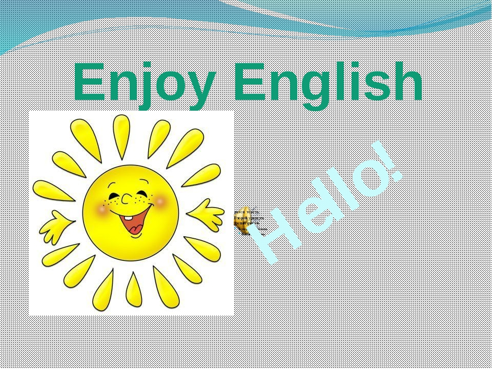 Enjoy English Hello!