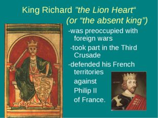 "King Richard ""the Lion Heart"" (or ""the absent king"") -was preoccupied with fo"