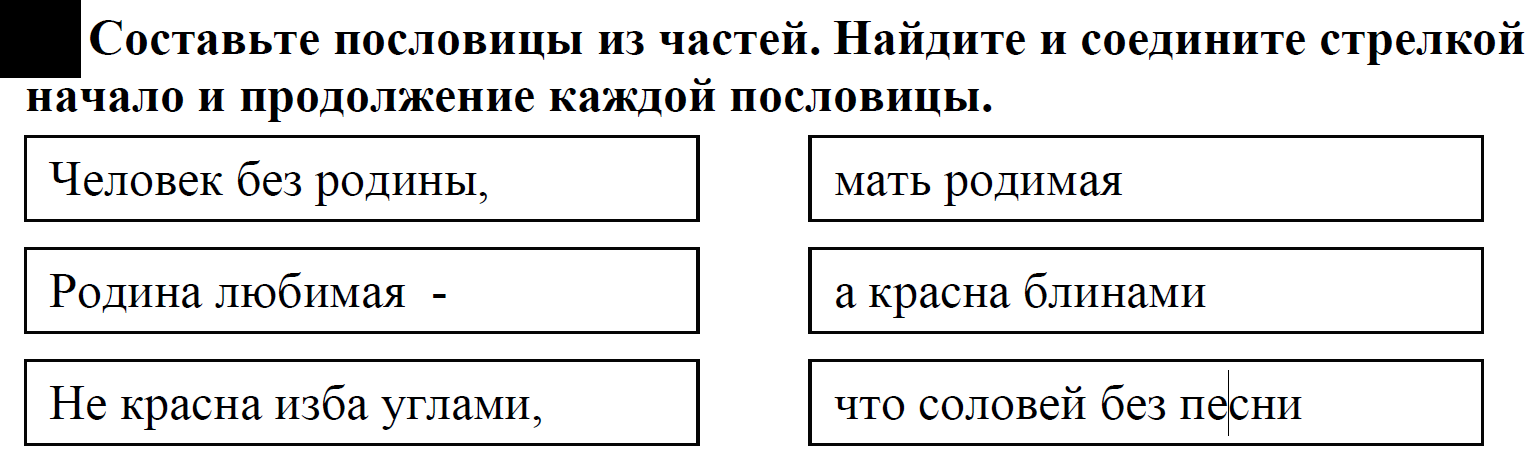hello_html_14b7486.png