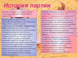 «Памяти движения Алаш», почтовая марка Казахстана Федерация представлялась оп