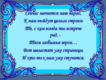 hello_html_m34e7a27d.png