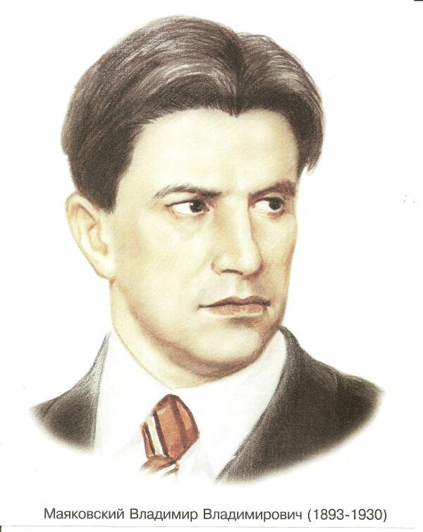 http://vladimir-mayakovsky.ru/uploadfiles/mayakovs.jpg
