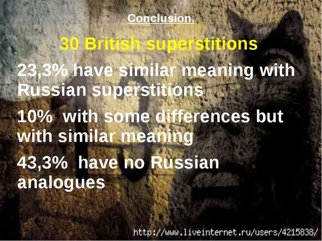 Conclusion. 30 British superstitions 23,3% have similar meaning with Russian...