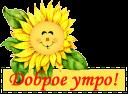 hello_html_cc308ab.png