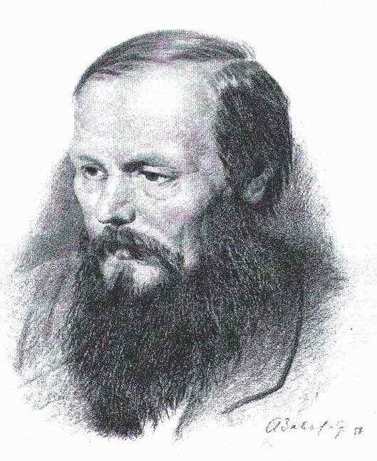 Федор Достоевский.jpg