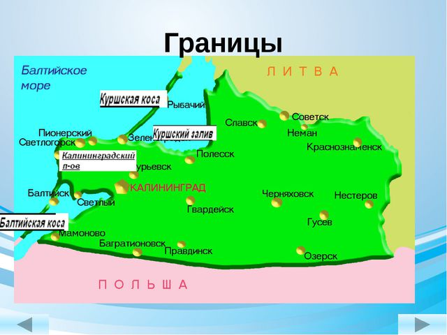 Границы http://moulic23.ucoz.ru/news/2011-01-18