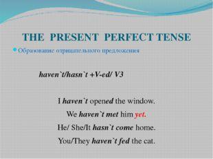 THE PRESENT PERFECT TENSE Образование отрицательного предложения haven`t/hasn