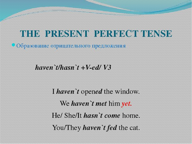 THE PRESENT PERFECT TENSE Образование отрицательного предложения haven`t/hasn...