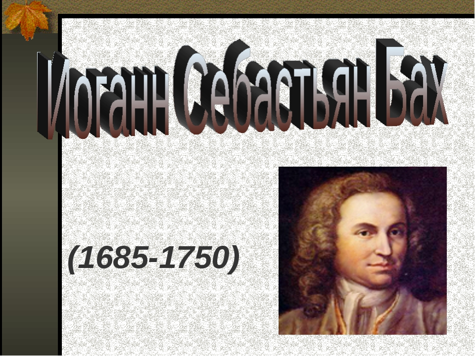 (1685-1750)