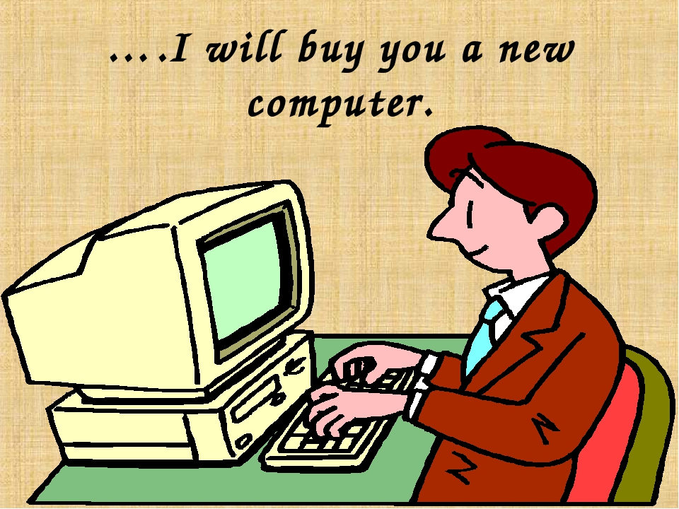 ….I will buy you a new computer.