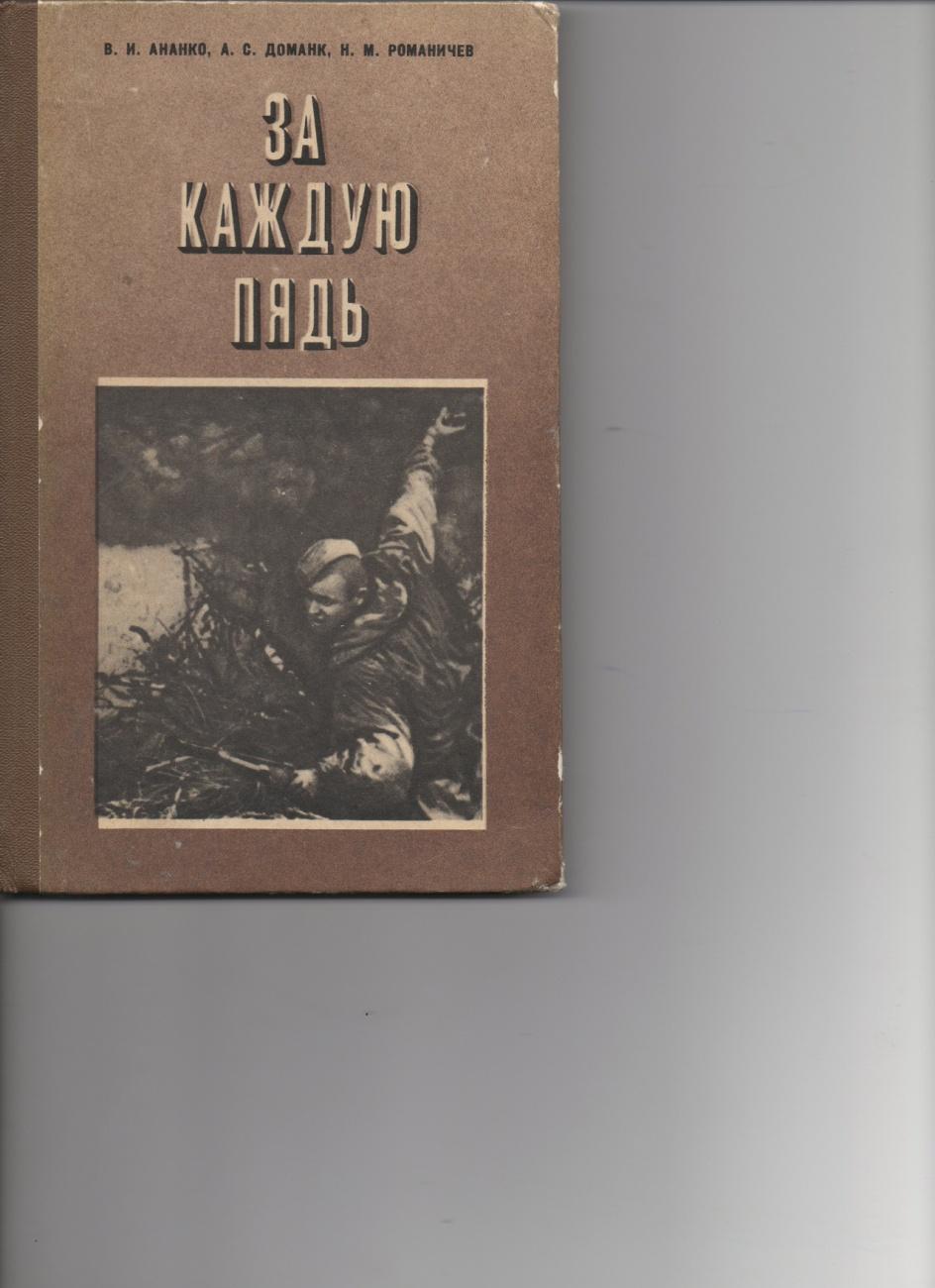 книга обложка