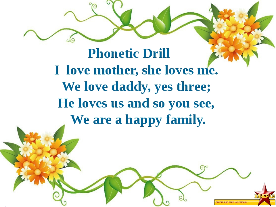 Phonetic Drill I love mother, she loves me. We love daddy, yes three; He lov...