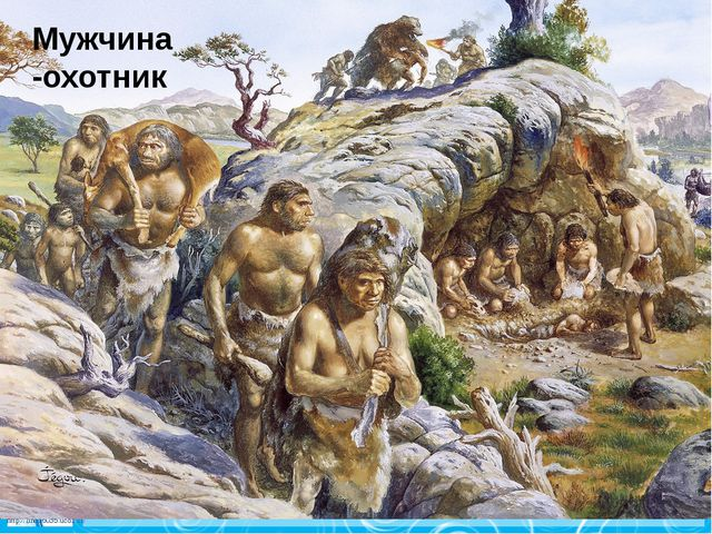 Мужчина -охотник http://linda6035.ucoz.ru/