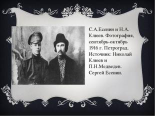 С.А.Есенин и Н.А. Клюев. Фотография, сентябрь-октябрь 1916 г. Петроград. Исто