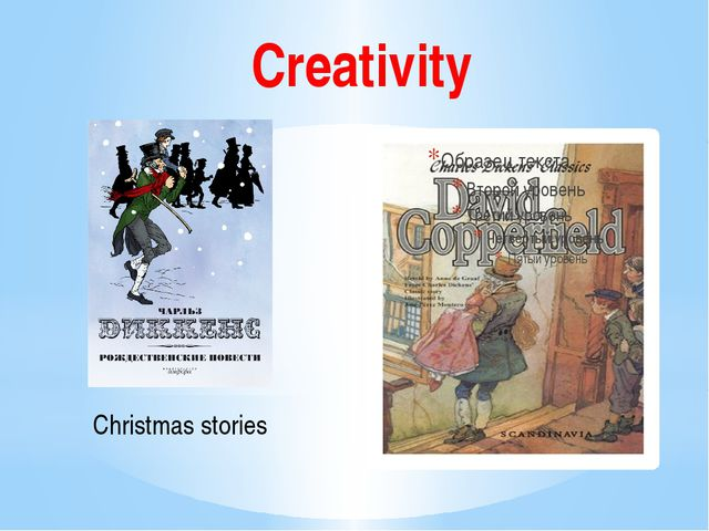 Christmas stories Creativity