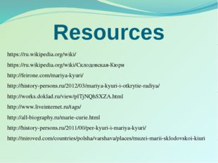 Resources https://ru.wikipedia.org/wiki/ https://ru.wikipedia.org/wiki/Склодо