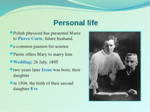 Personal life Polish physicist has presented Marie to Pierre Curie, future h