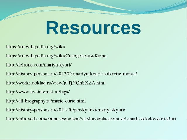 Resources https://ru.wikipedia.org/wiki/ https://ru.wikipedia.org/wiki/Склодо...