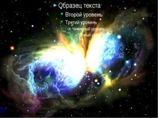Космос 100 200 300 400 500 Ғалымдар 100 200 300 400 500 Физика табиғатта 100