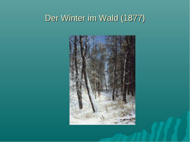 Der Winter im Wald (1877)