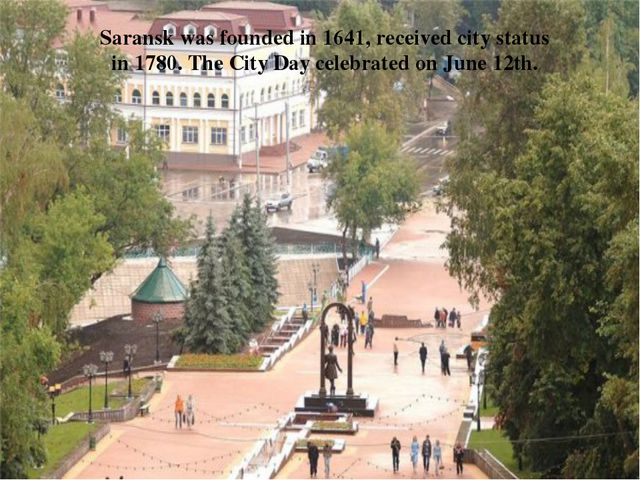 Saransk was founded in 1641, received city status in 1780. The City Day celeb...