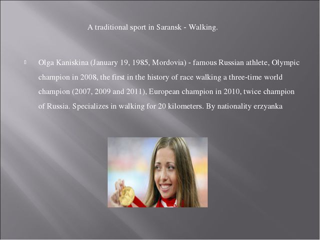 Olga Kaniskina (January 19, 1985, Mordovia) - famous Russian athlete, Olympic...