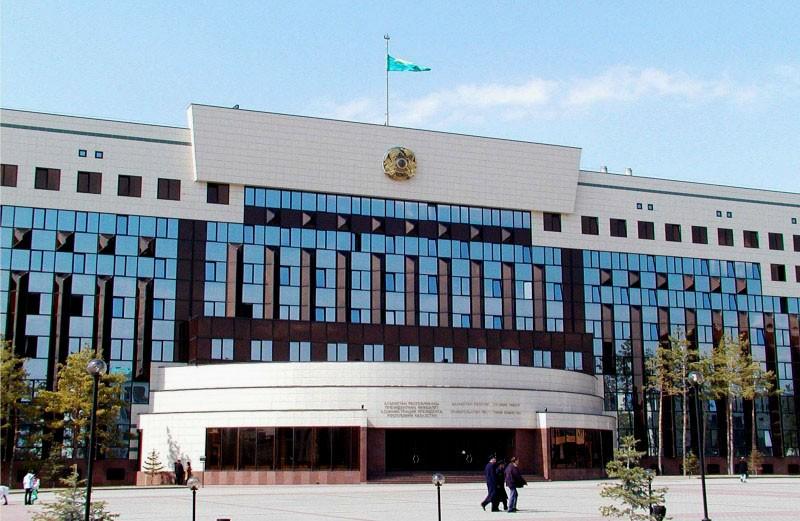 Администрация Президента РК