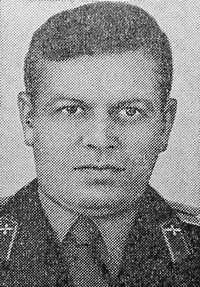 МахриновГригорий Фёдорович