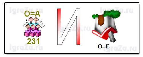 C:\Users\ADMIN\Desktop\с рабочего стола (разное)\для буклета\ребусы\klim1.jpg