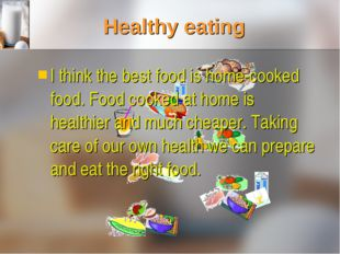 I think the best food is home-cooked food. Food cooked at home is healthier a