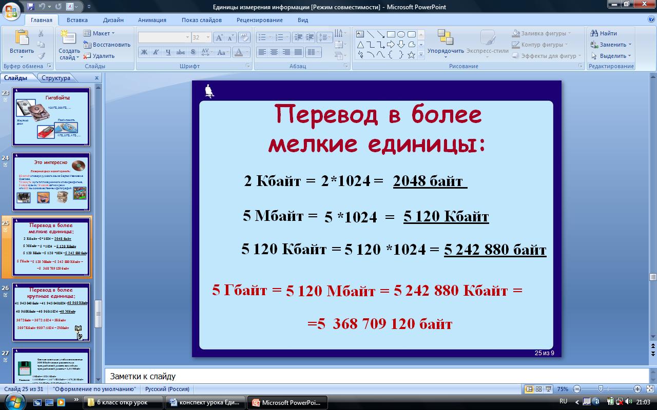 hello_html_m6681a5fa.png