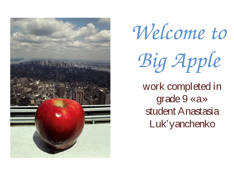 Welcome to Big Apple work completed in grade 9 «а» student Anastasia Luk'yanc...