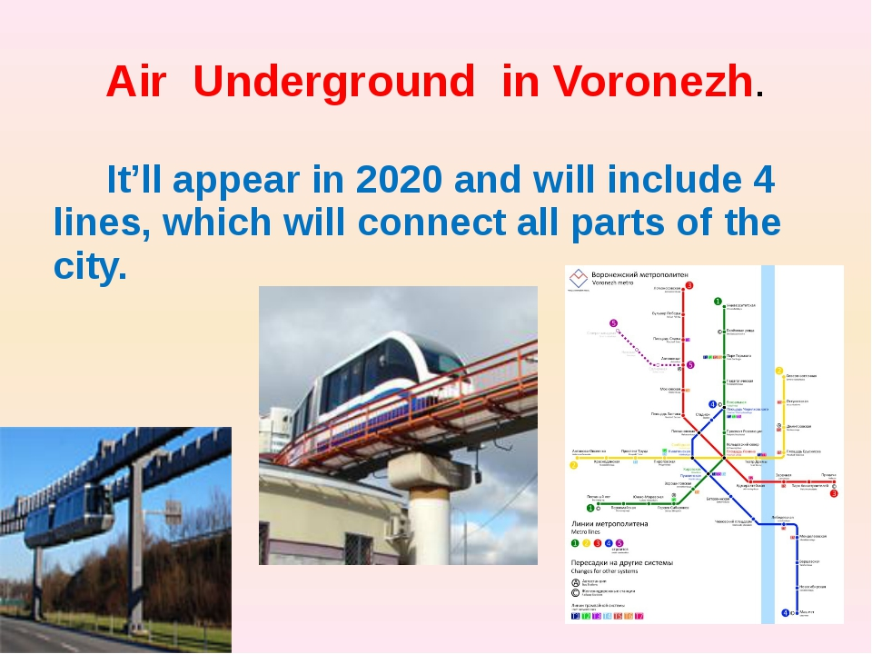 Air Underground in Voronezh. It'll appear in 2020 and will include 4 lines, w...