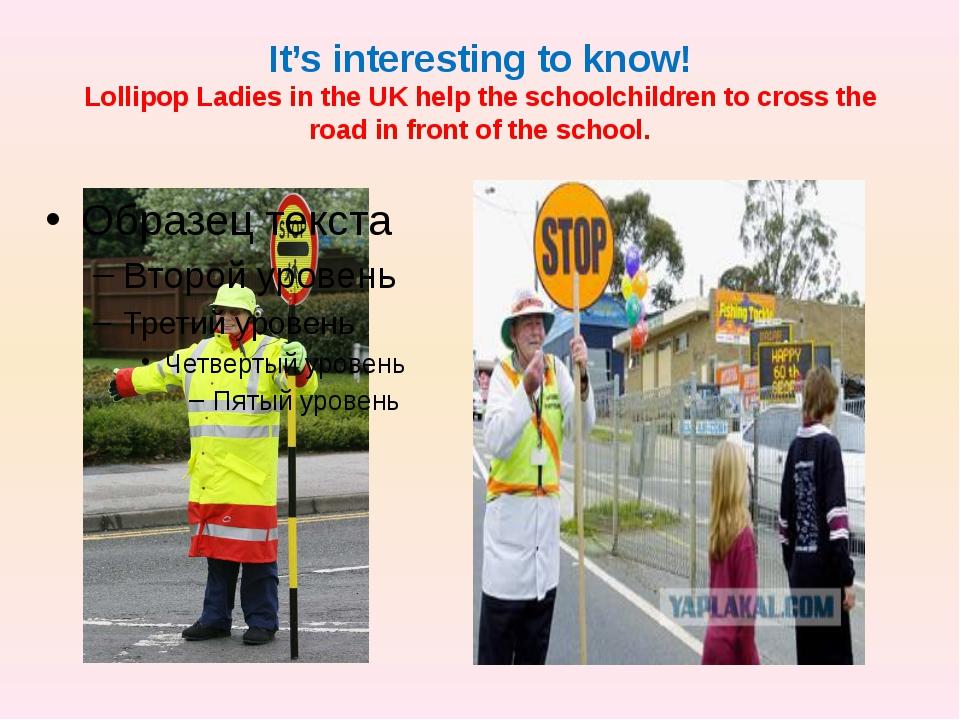 It's interesting to know! Lollipop Ladies in the UK help the schoolchildren t...
